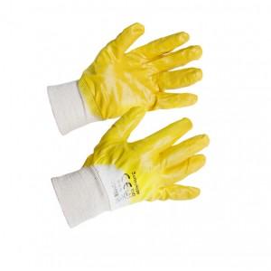 Перчатки нитриловые TradeWay С 29-CITRIN (Малайзия)