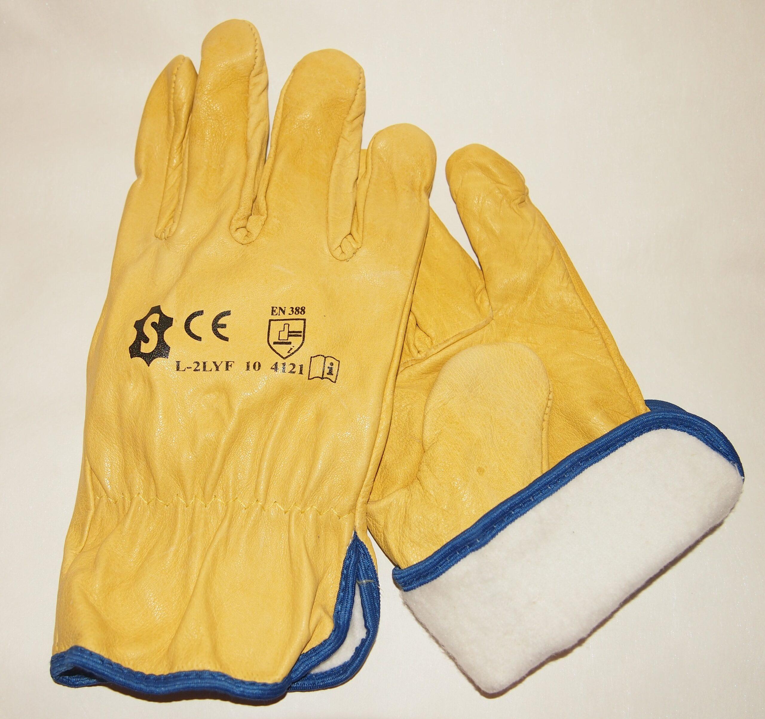Перчатки утепленные C40 AT
